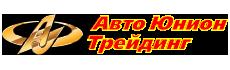 Автотовары для магазинов, СТО, сетей АЗС и гипермаркетов