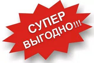 Щетки для мойки по 50 рублей!