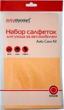 Салфетки AutoStandart 109408