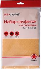 Салфетки AutoStandart 109409