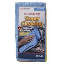 """Микрофибра """"Super Cleaning"""", 5 шт, 30х30 см"""