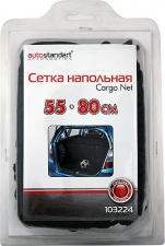 Сетки AutoStandart 103224