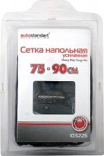 Сетки AutoStandart 103226
