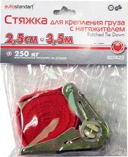 Стяжки AutoStandart 107423