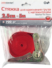 Стяжки AutoStandart 107424