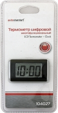 Термометры AutoStandart 104027