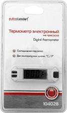 Термометры AutoStandart 104028