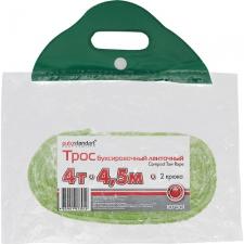 Троса для буксировки AutoStandart 107301