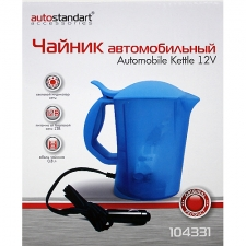 Чайники AutoStandart 104331
