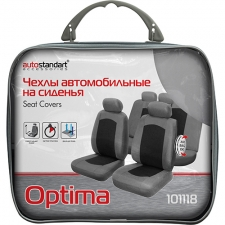Чехлы AutoStandart 101118