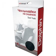 Чехлы AutoStandart 101201