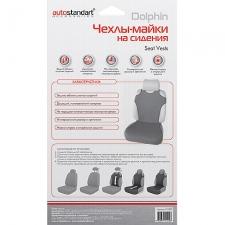 Чехлы AutoStandart 101202