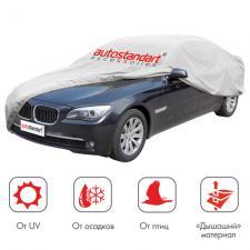 Чехол-тент автомобильный, седан, размер L: 483х178х119 см