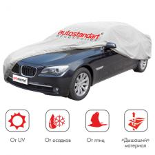 Чехол-тент автомобильный, седан, размер XL: 533х178х119 см