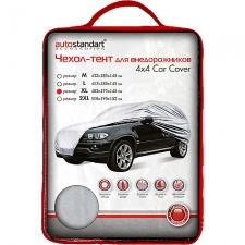 Чехлы-тенты AutoStandart 102110