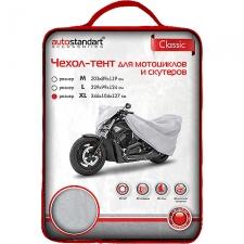 Чехлы-тенты AutoStandart 102127