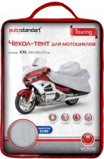 Чехлы-тенты AutoStandart 102128