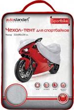 Чехлы-тенты AutoStandart 102130