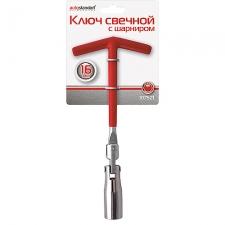Ключи AutoStandart 107521