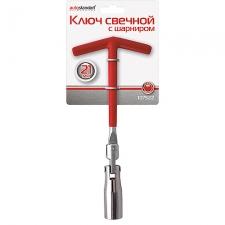 Ключи AutoStandart 107522
