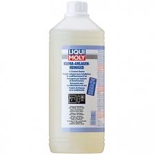Сервисные продукты LIQUI MOLY 37318