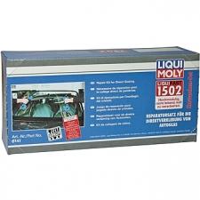 Сервисные продукты LIQUI MOLY 37345