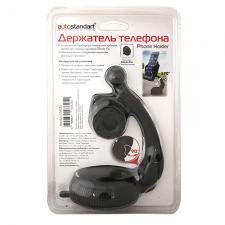 Держатель телефона «SUPERB»