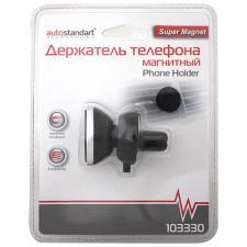 Держатель телефона магнитный «SUPER MAGNET»