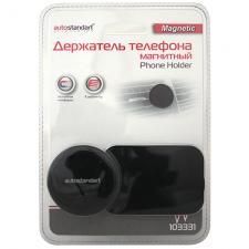 Держатель телефона магнитный «MAGNETIC»