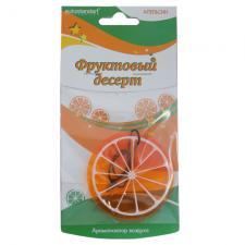 """Ароматизатор воздуха """"Фруктовый десерт"""", """"Апельсин"""""""