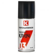 Жидкий ключ  КАЛАШНИКОВ , 140 мл.