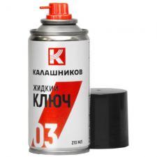 Жидкий ключ  КАЛАШНИКОВ, 210 мл.