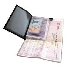 Бумажник водителя, 10х14,2см.