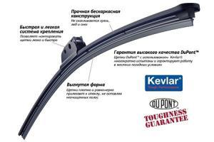 """Щетка стеклоочистителя DUPONT HYBRID ULTRA 16""""/400 мм"""