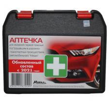 Аптечка для оказания первой помощи пострадавшим в дорожно-транспортных происшествиях