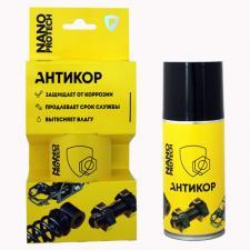 Сервисные продукты NANOProtech 34001