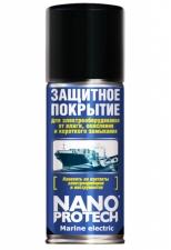Сервисные продукты NANOProtech 34008