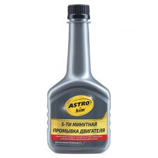 Эксплуатационная химия ASTROhim 33862