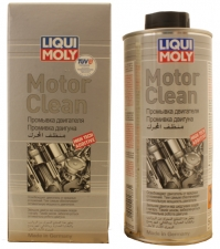 Эксплуатационная химия LIQUI MOLY 37119