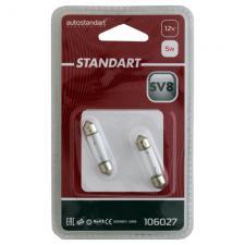 """Лампа накаливания """"Standart"""", C5W, 11x38, SV8, 12В, 5Вт, 2шт"""