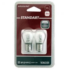 """Лампа накаливания """"Standart"""", P21W, BA15s, 12В, 21Вт, 2шт"""