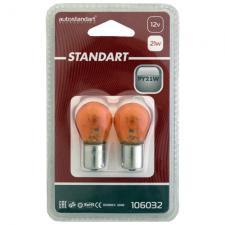 """Лампа накаливания """"Standart"""", BAU15s, 12В, 21Вт, 2шт"""