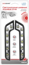 Лампы ДХО AutoStandart 106076