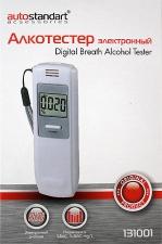 Алкотестеры AutoStandart 131001