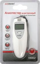 Алкотестеры AutoStandart 131002