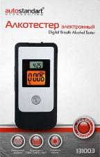 Алкотестеры AutoStandart 131003