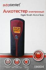 Алкотестеры AutoStandart 131004