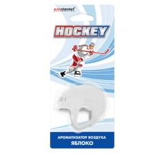 """Ароматизатор воздуха """"Хоккей"""" белый, яблоко"""