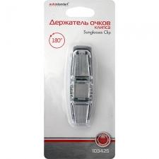 Держатели AutoStandart 103425
