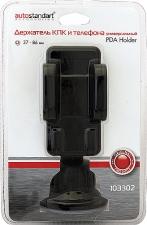 Держатели смартфонов AutoStandart 103302